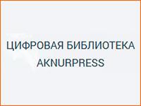 aknurpress