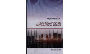Financial analysis in commercial banks
