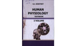 Psychology and Pedagogy for medical students